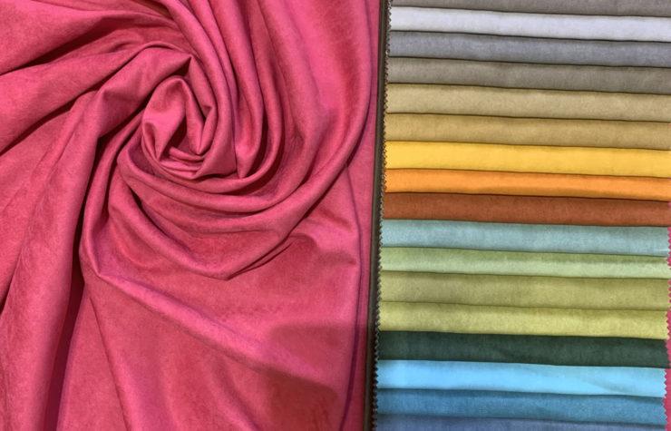 купить портьерные ткани нубук